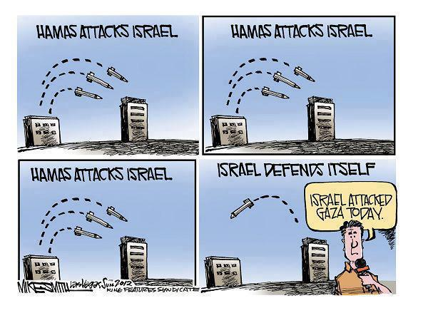 israel attacks