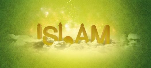 Islam-Green-Vector-Art-Wallpaper-1600x900