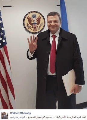 150201-sharaby-at-state-dept